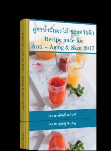 recipe-juice
